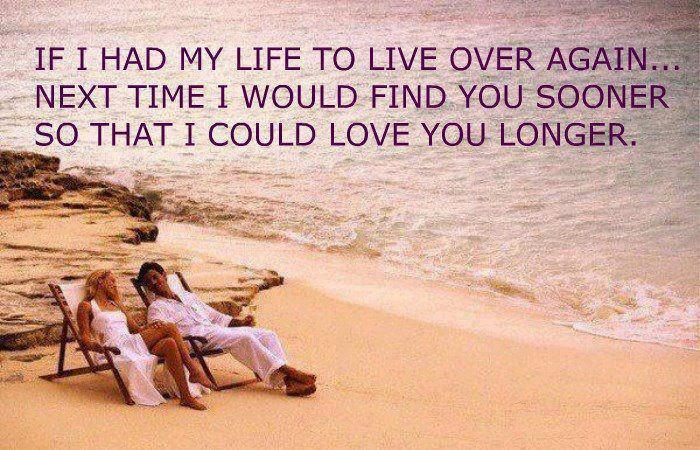 A Reminder That I Love You Quotes : marriage-quotes-love4